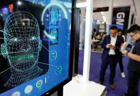 The opportunity of Facial Recognition Technology in the Security Department
